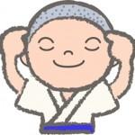 冷暖自知 仏教