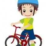 自転車 ストライダー